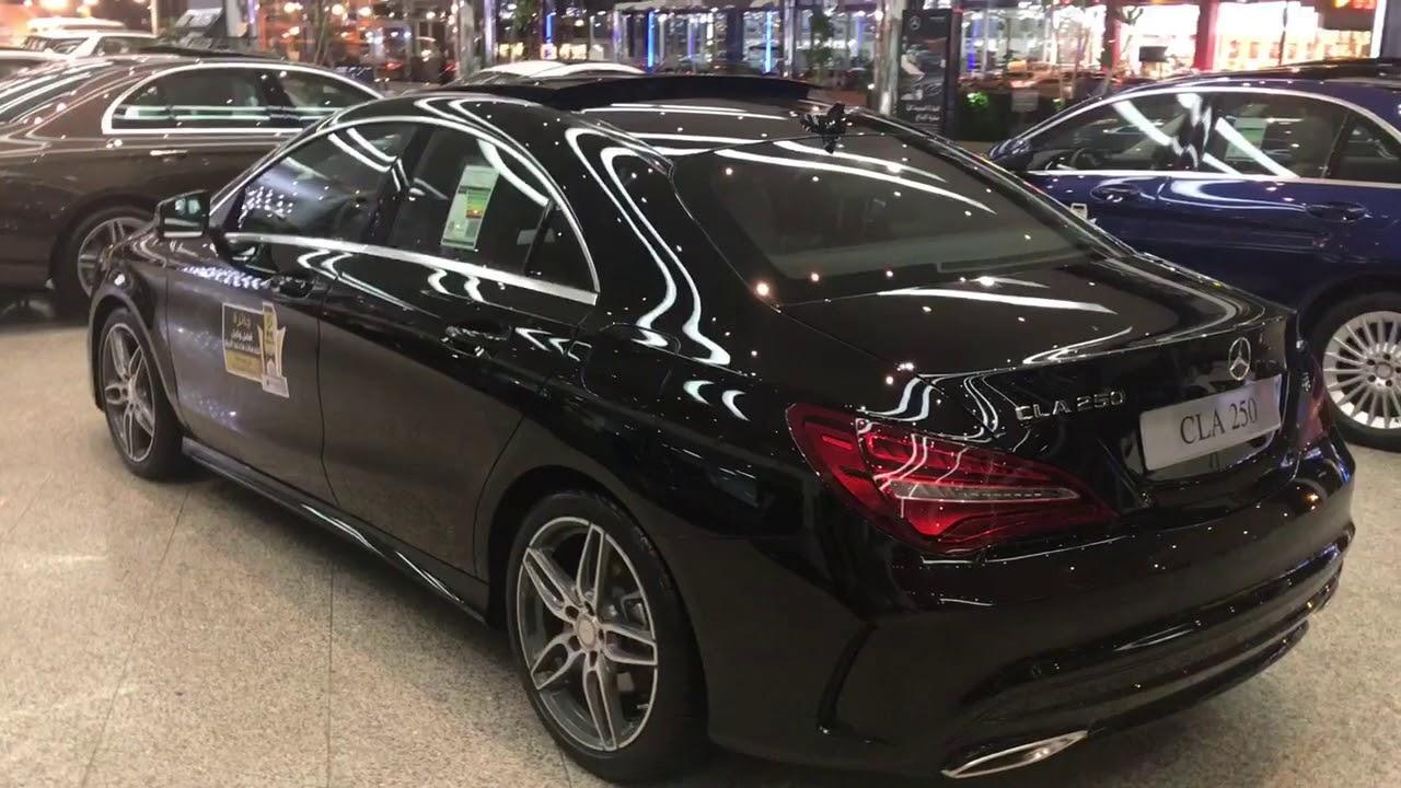Mercedes Benz Cla >> مرسيدس بنز cla 250 2018 mercedes benz الجفالي - YouTube