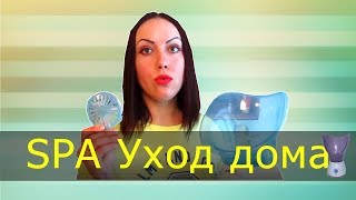 видео Сауна для лица: как пользоваться паровой баней