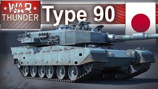 Nowoczesny japoński Type 90 w War Thunder