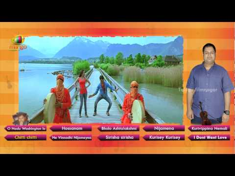 Music Director S Thaman Best Songs Collection - Juke Box