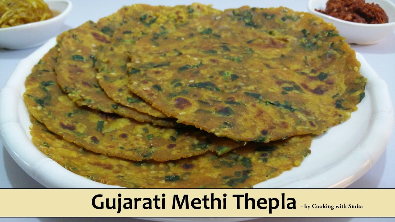 Gujarati Thepla Recipe in Hindi by Cooking with Smita | Methi Thepla | Fenugreek Flat Bread