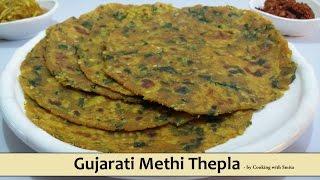 Gujarati Thepla Recipe in Hindi by Cooking with Smita | Methi Thepla | Fenugreek Flat Bread thumbnail