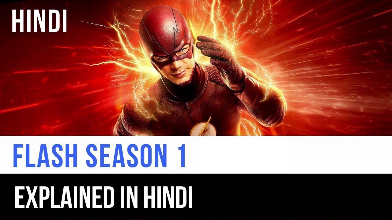 Download Flash Season 1 Recap In Hindi | Captain Blue Pirate |