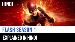 Flash Season 1 Recap In Hindi   Captain Blue Pirate  