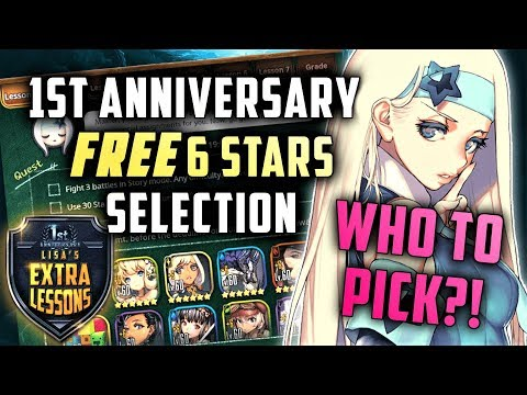 [Destiny Child] New Player Guide To FREE MAX 6 STAR Selections: Lisa's Extra Lessons