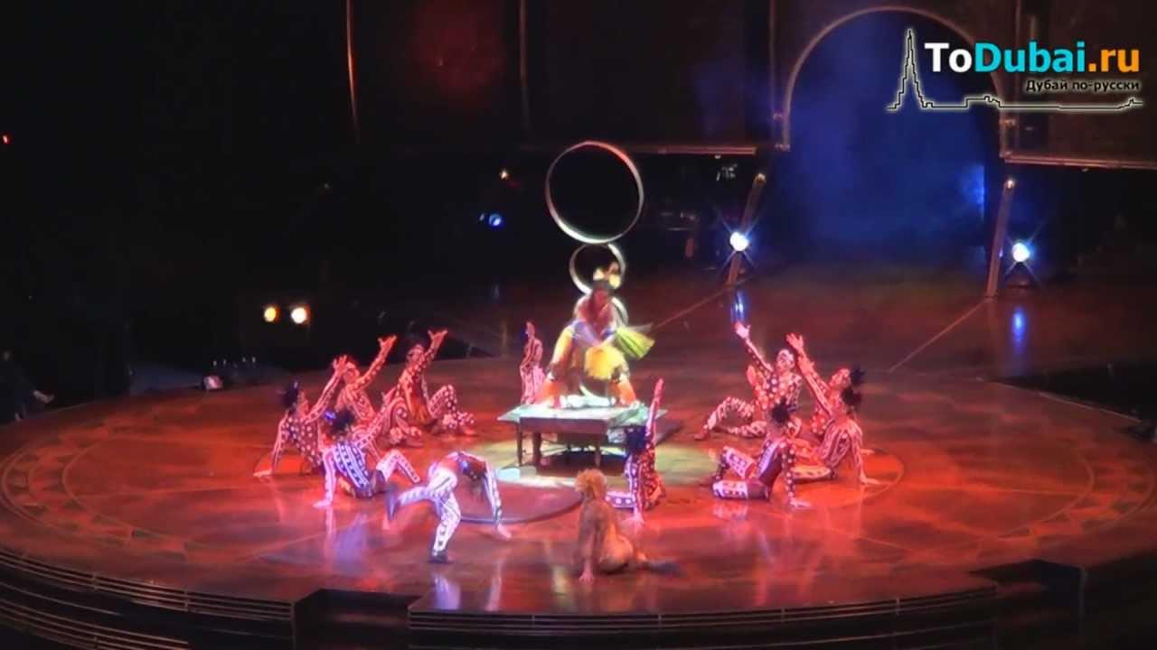 Самый эротический цирк фото 193-95