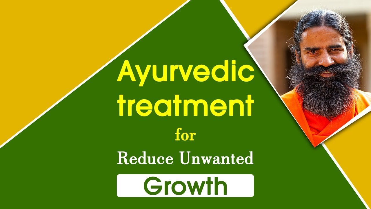 Ayurvedic Treatment For Reduce Unwanted Growth Swami Ramdev