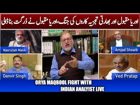 Orya Maqbool and Indian Analyst Fight Live | Live With Nasrullah Malik | Neo News