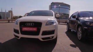 Автомобиль напрокат Audi Q7 / Ауди Q7 белый(http://www.youtube.com/watch?v=58bW4mTNyu0 - Автомобиль напрокат Audi Q7 / Ауди Q7 белый., 2016-01-21T13:34:52.000Z)