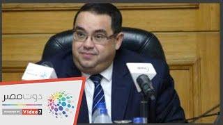 هيئة الاستثمار:مصر في المرتبة الـ 29 فى مؤشر الاستثمار الأجنبي