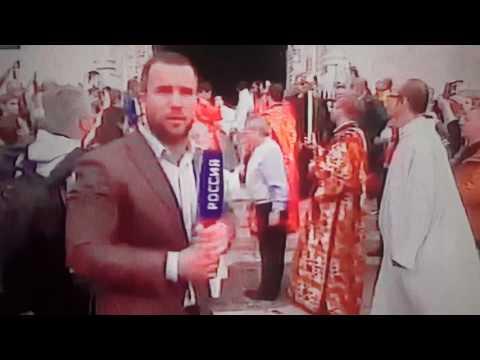 Прямой эфир Новость сегодня! Грандиозное событие! Мощи святого Николая Чудотворца едут в Россию