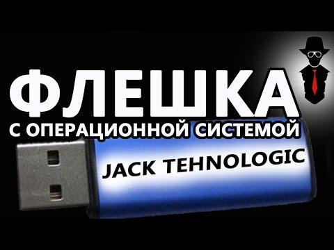 как сделать загрузочную флешку с Alkid Live USB