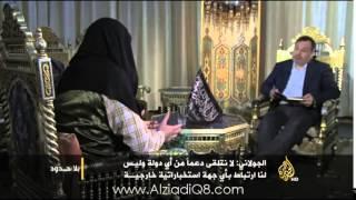 لقاء أمير جبهة النصرة أبو محمد الجولاني عبر برنامج بلا حدود على قناة الجزيرة 27-5-2015