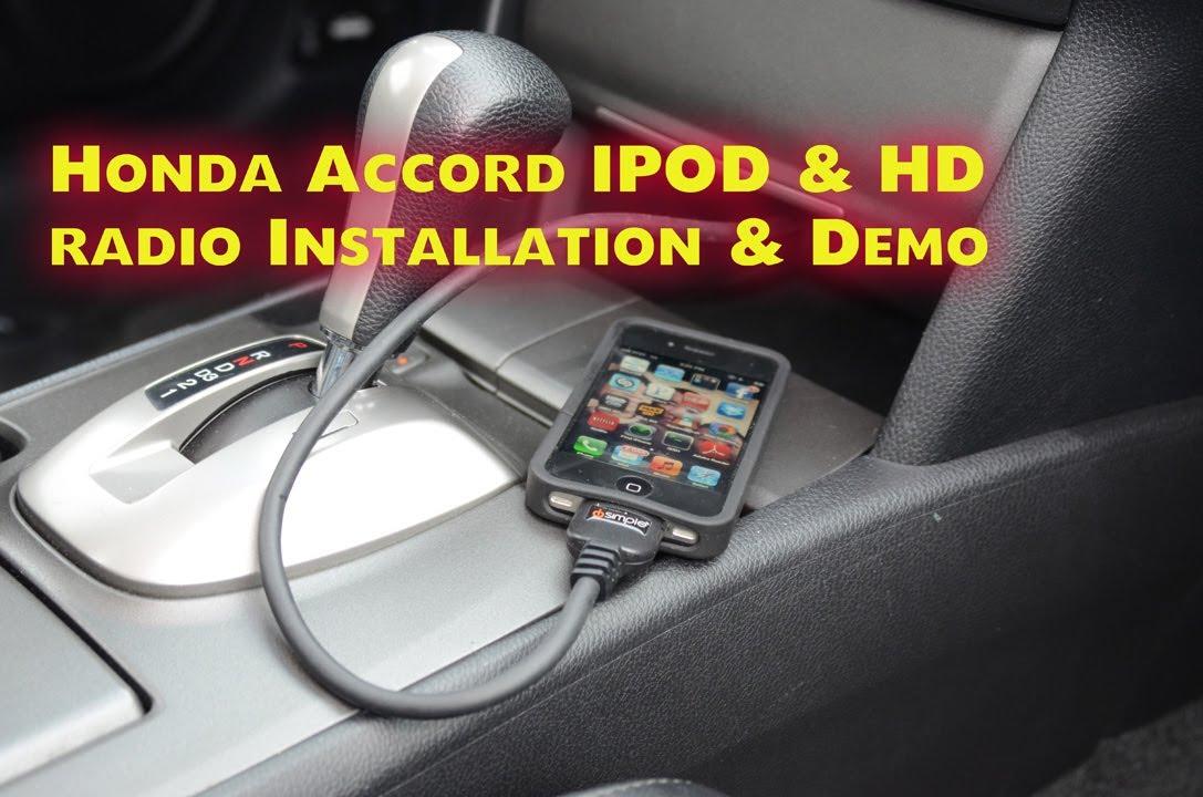 Honda Accord Ipod Adapter