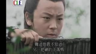 កញ្ចក់វេទមន្ត DVD#5 វគ្គ១