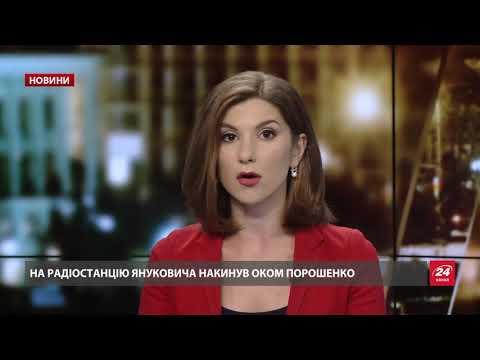 Підсумковий випуск новин за 21:00: Усик здолав Гассієва