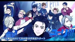 History Maker Yuri On Ice Male And Female