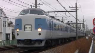 「189系 M50編成富士急線ラストラン」ツアー列車(2018年1月20日)