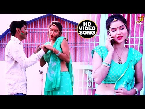 Harsh Raj Amit और Soni Sahani जबरदस्त होली VIDEO SONG | Holi Me Pichkari Fan Fana | Hit Songs 2019