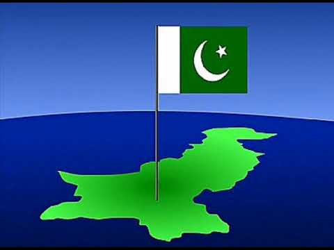 Mera Paigham Pakistan - Patriotic Song