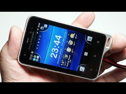 Получил спортивного красавчика Sony Ericsson Xperia active ST17i