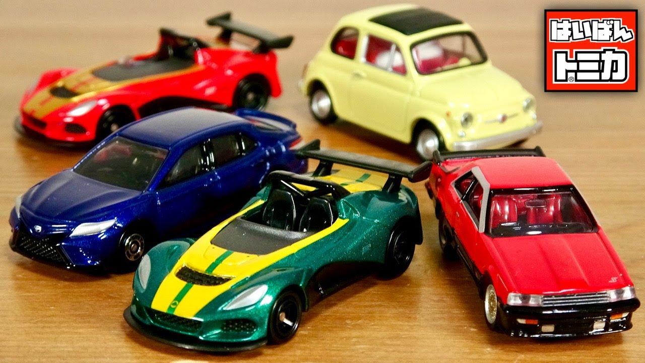 廃盤オールスターズ☆今月のトミカも惜しまれつつ特に素敵な車両たちが。ロータス3イレブン・トヨタ カムリ スポーツ・トミカプレミアム 日産スカイラインHT2000ターボRS・フィアット500F
