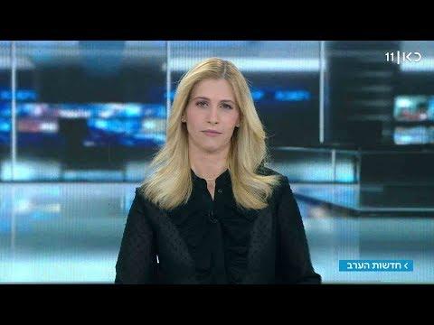 חדשות הערב 14.01.19: נער שנחקר בפרשת הטרור היהודי מדבר | המהדורה המלאה