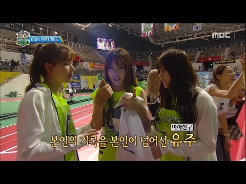 [ISAC] 아이돌스타 선수권대회 - GFRIEND Yuju wins gold medal 2 times in a row! 20160915