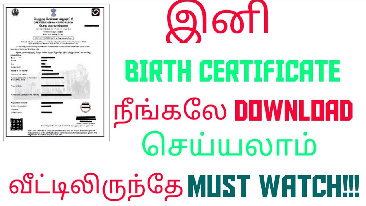 birth certificate tn tamil