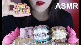 ASMR MUKBANG 레인보우 조개 마카롱, 딸기 머쉬멜로우  Rainbow Shell Macaroons,…