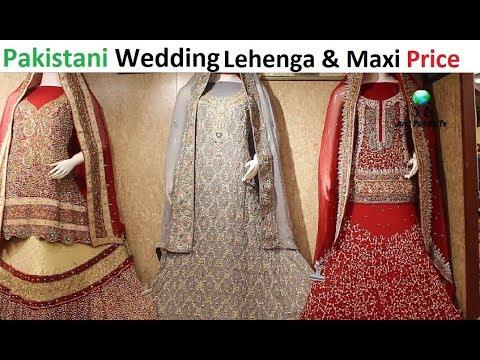 Bridal Lehenga Bridal Maxi Sale in Pakistan    Variety Bridal & Saree Center