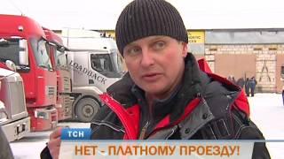 В Перми сотни дальнобойщиков отменили рейсы в знак протеста