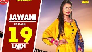 Ruchika Jangid : Chadti Jawani | Divya Jangid, Rahul Putthi | Latest Haryanvi Songs Haryanavi 2019