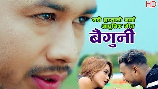 "Chodi Jane Baiguni Ko""बैगुनीको""