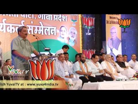 Shri Manohar Parrikar speech during National Executive, Panaji (Goa) : 09.06.2013