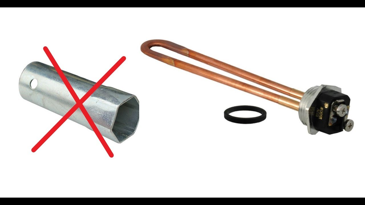 Don T Buy Tool To Remove Electric Hot Water Heater Element Borrow It For Free Youtube