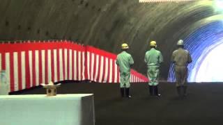 小樽新光トンネル「貫通式」  道横断自動車道