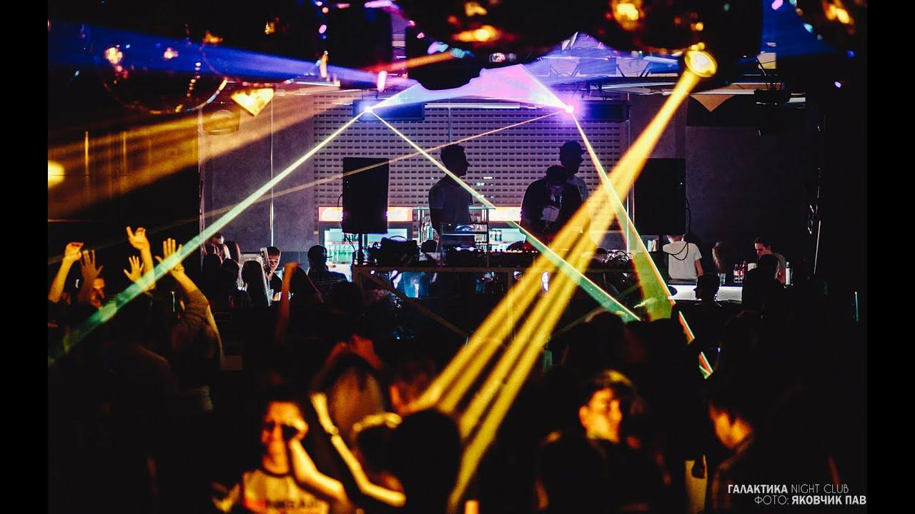Ночной клуб ютуб название всех крутых клубов в москве
