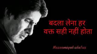 Attitude Amitabh Bachchan Whatsapp Status | Best Motivational Whatsapp Status | Inspirational video