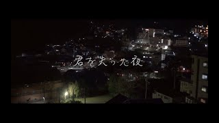 Directed by Yuyon Special thanks to Jun-chan , Hayato , Hatakeman ,...
