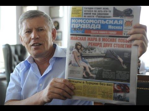 """""""Что будет?"""": Владимир Сунгоркин - о том, как падение рубля отразится на экономике России"""