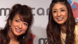 2015年5月17日 東京・六本木 元モーニング娘。の辻希美さんとタレントの...