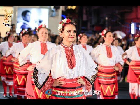 """2017 Shanghai Tourism Festival  -  Dance Ensemble """"SOFISTIK-JIVO"""" & Vangeloff & """"OT IZVORA"""""""