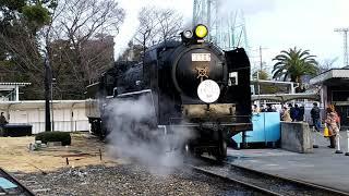 京都鉄道博物館 C62形蒸気機関車 2号機