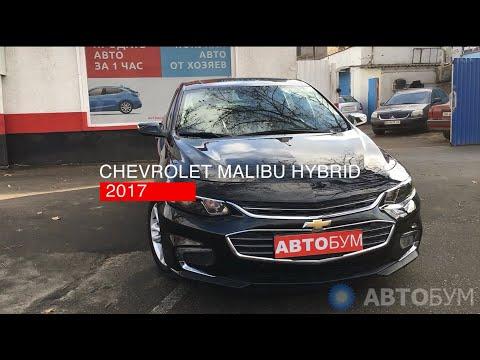 Видеообзор Chevrolet Malibu HYBRID