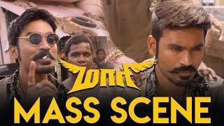 Maari - Super Mass Scene | Dhanush | Robo Shankar | Balaji Mohan | Anirudh