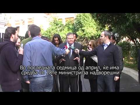 Venizelos after the meeting with Samaras (about the name issue & talks with Gruevski)