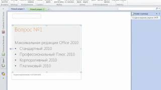 Распознавание русского текста в ОneNote 2010