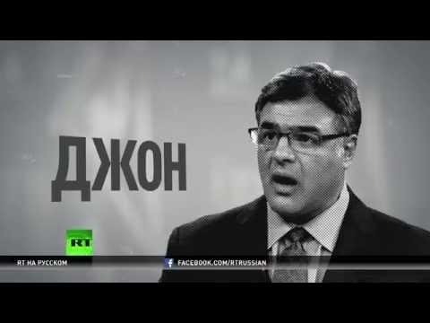 «Позор для США»: британский дипломат о запрете въезда в Америку