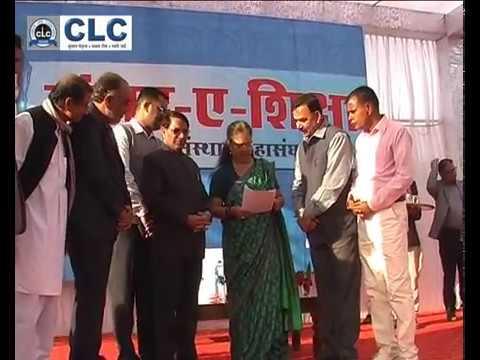 Smt Vasundhara Raje #appreciate #CLC